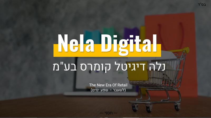 Nela_Digital_1