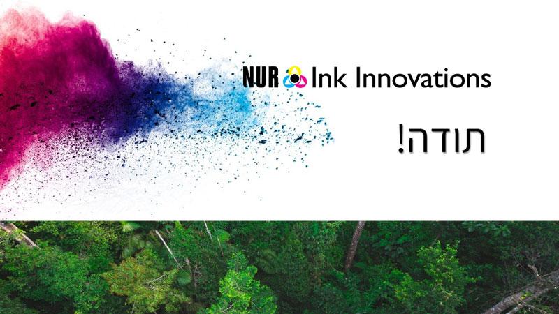 Nur_ink_12