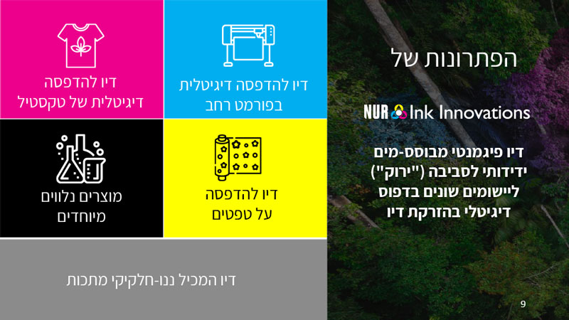Nur_ink_4