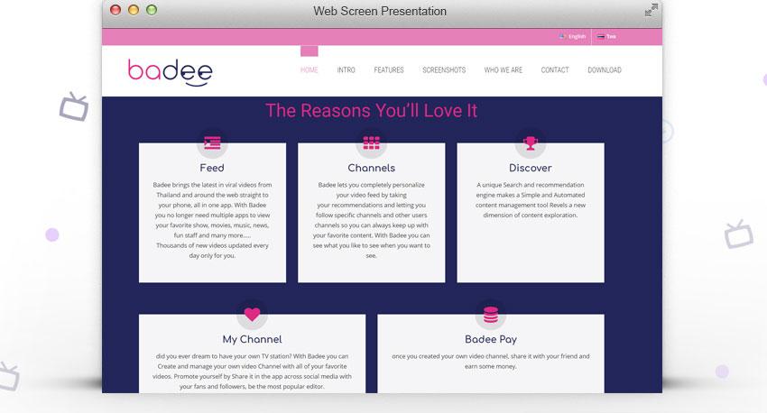 עיצוב אתר, דף אינטרנט פנימי, באדי