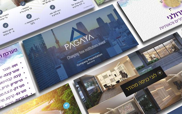 עיצוב מצגות עסקיות