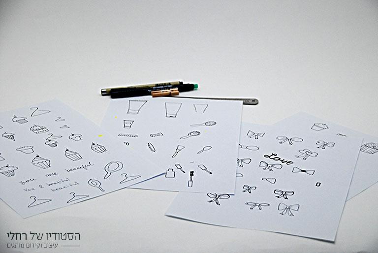 איורים ידניים לעיצוב לוגו ומיתוג