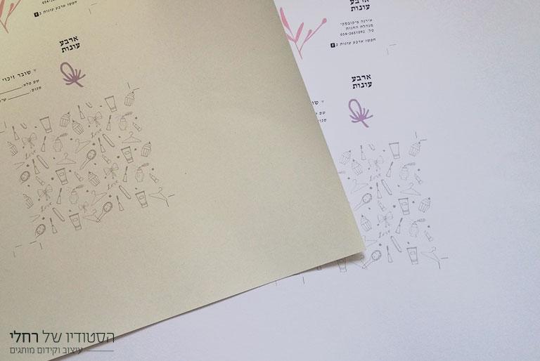 ניירות ממוחזרים להדפסת כרטיסי ביקור