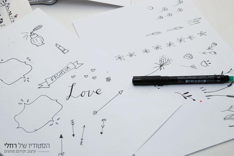 איורים נוספים לטובת הלוגו והשפה הגרפית