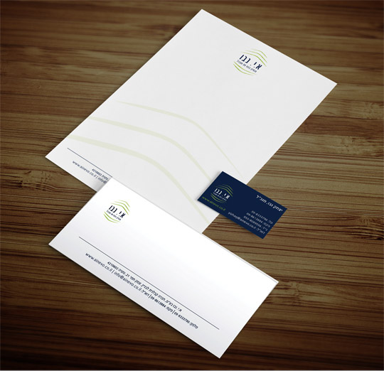 עיצוב ניירת משרדית אי נבו