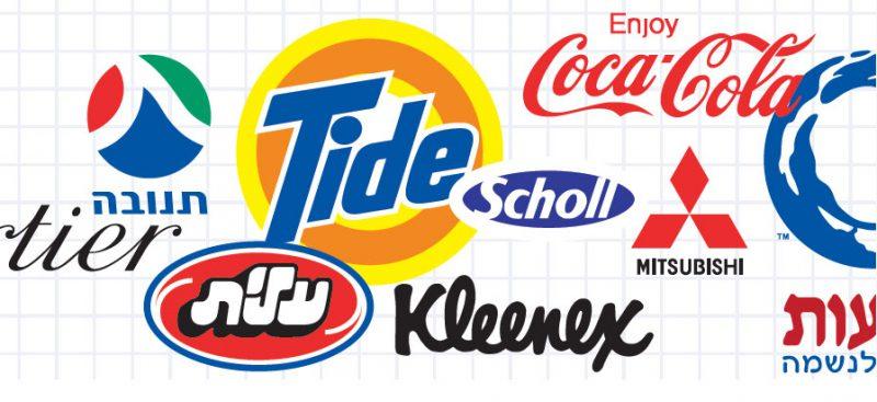 לוגואים של חברות מובילות