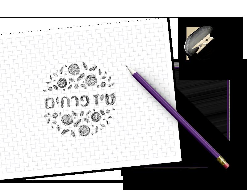 תהליך יצירת לוגו לחנות פרחים