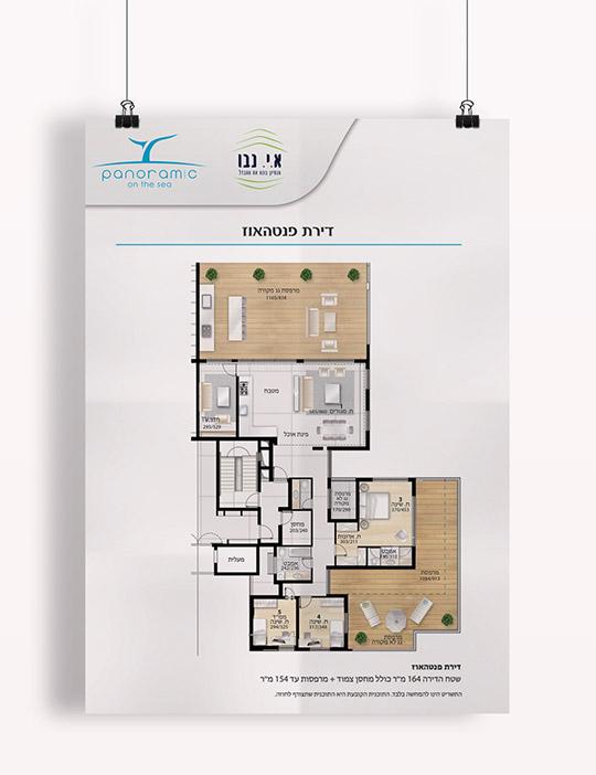 עיצוב פוסטר תשריטי דירות