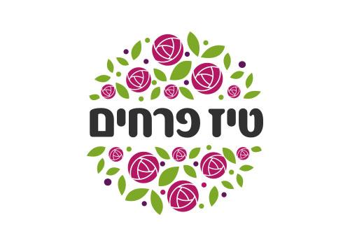 עיצוב לוגו לחנות הפרחים טיז