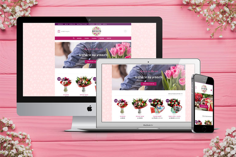 עיצוב אתר איטרנט לחנות פרחים
